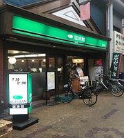 Coffee Kan Sembayashi