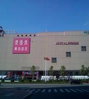 the 10 best qingdao shopping malls with photos tripadvisor rh tripadvisor com