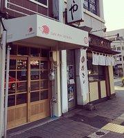 Cafe Igel