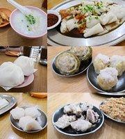Restoran Haw Yi
