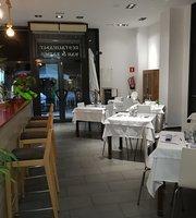 Anima Restaurant