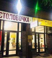 Stolovochka