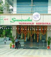 Swaminatha Vaibhavam Restaurant