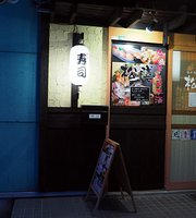 Izakaya Matsuzen