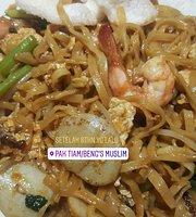 Pak Tiam Seafood