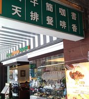 Fang Tian Pasta & Curry House