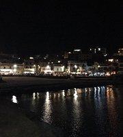 Gelateria Del Porto