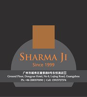 Sharmaji Vegetarian Indian Restaurant