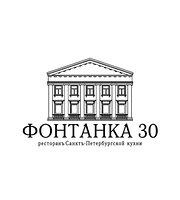 Restaurant Fontanka 30