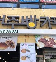 Pancake Ju Bread Cafe