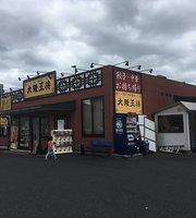 Osakaosho Mitoya