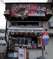 Shima Taiyaki Hompo