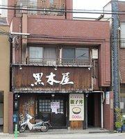 Kuroki-Ya