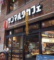 St Marc Cafe Asagaya Ekimae