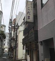 Obanzai Kodama