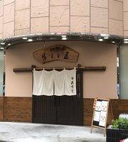 Ajiyoshi Shokudo
