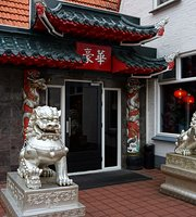 Chinees Indisch Restaurant ho Wah
