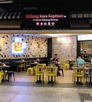 Xixiang Kaya Kopitiam