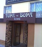 Cafe Tora Bora