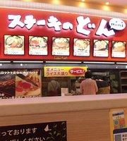 Steak No Don Mini Ario Washinomiya