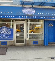 Poseidon Greek Bakery