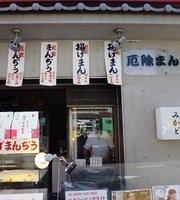 Mikado, Fujihara