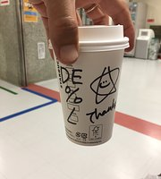 Starbucks Coffee Jikeidaigaku Hospital