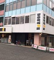 Doutor Coffee Shop Toshimaen Ekimae