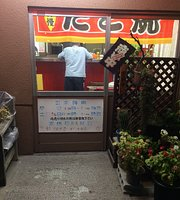 Agetakoyaki Nakagawa Wakimachi