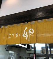 Minagi no Tamago
