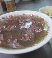 阿村牛肉汤