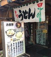 Ishidan Udon