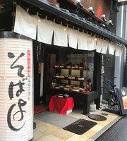 Sobayoshi Otemae
