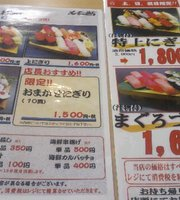 Hokushin Sushi Mitsui Outlet Park Sendai Port