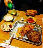 Sunhui Ne Mung-Bean Pancake