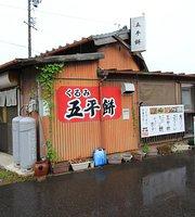 Shinanoji