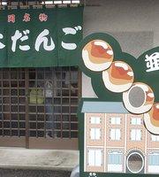 Namiki Dumpling