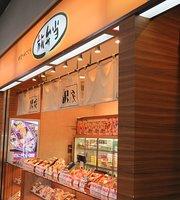 Tabi Bento Kyoto No.2