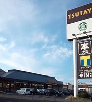 Starbucks Coffee Tsutaya Utazu