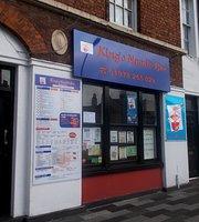 King's Noodle Bar