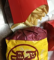 McDonald's, Shimizu Bay Dream