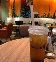 茶米 (太古廣場)