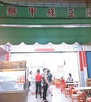 Shi Jia Green Been Soup