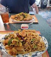 Happy Palace Chinese Restaurant