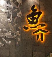 Lian Japanese Restaurant (LianHua Road)