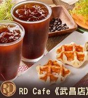 RD Cafe 深烘焙(武昌店)