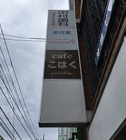 Cafe Kohaku