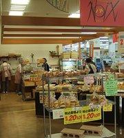 Fresh Bakery Noah Ainosato