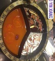 Shu Guo Yin Xiang
