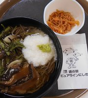 Michi no Eki Pureline Nishiki Restaurant